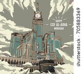 hajj season in mecca saudi... | Shutterstock .eps vector #705883369