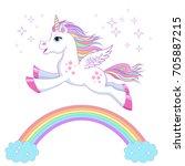 Unicorn Vector  Illustration....