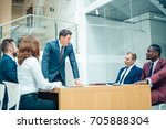 view of a boss heading a...   Shutterstock . vector #705888304