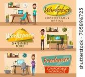 modern workplaces creative