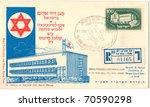 israel   circa 1953  an old... | Shutterstock . vector #70590298