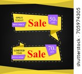 special offer sale banner for... | Shutterstock .eps vector #705974305