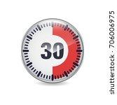30 minutes time break circular... | Shutterstock .eps vector #706006975