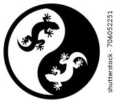 black and white yin yang logo.... | Shutterstock .eps vector #706052251