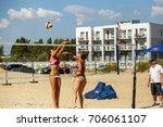 odessa  ukraine   august 26 ... | Shutterstock . vector #706061107
