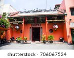 Small photo of Ho Chi Minh City, Vietnam - March 26, 2017: Tam Son Hoi Quan Pagoda, dedicated to Me Sanh, the Goddess of Fertility, entreated by local women praying for children, in Cholon, Saigon