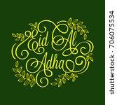 eid al adha festival... | Shutterstock .eps vector #706075534