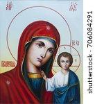 Orthodox Icon Of The Virgin...