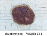 white fence from a stone with... | Shutterstock . vector #706086181