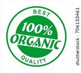 organic logo or label....   Shutterstock .eps vector #706133461
