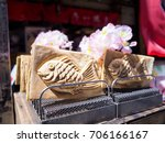 taiyaki japanese fish shaped...   Shutterstock . vector #706166167