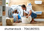 happy family man father ... | Shutterstock . vector #706180501