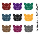 cat muzzle icon in black style... | Shutterstock .eps vector #706182487