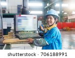 china 's machinery factory ... | Shutterstock . vector #706188991
