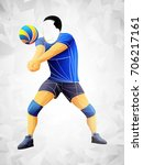 professional volleyball players ... | Shutterstock .eps vector #706217161