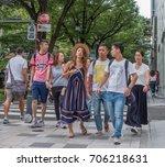 tokyo  japan   august 27th ...   Shutterstock . vector #706218631