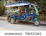 luang prabang  laos   circa dec ...   Shutterstock . vector #706221361