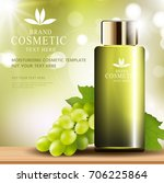 grape seed skin care cosmetic... | Shutterstock .eps vector #706225864