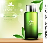 green tea skin care cosmetic... | Shutterstock .eps vector #706225879