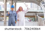 arabian business man is working ... | Shutterstock . vector #706240864