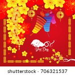 happy chinese new year 2018... | Shutterstock .eps vector #706321537