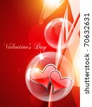 vector beautiful heart enclosed ... | Shutterstock .eps vector #70632631