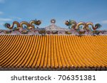Chinese Temple Roof Detail With ...