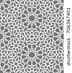 islamic pattern . seamless... | Shutterstock .eps vector #706367401