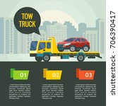 tow truck for transportation... | Shutterstock .eps vector #706390417