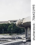 BRATISLAVA, SLOVAKIA - AUGUST 10, 2017: Metal abstract monument, square and building from the era of communism - stock photo
