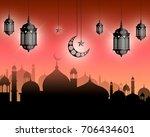 eid mubarak islamic design ... | Shutterstock . vector #706434601