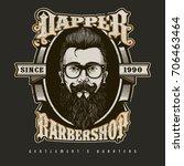 hand drawn barber shop badge | Shutterstock .eps vector #706463464
