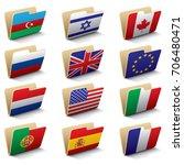 set 1 of vector folders icons... | Shutterstock .eps vector #706480471