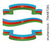 azerbaijani flag wavy abstract... | Shutterstock .eps vector #706487281