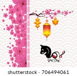 chinese new year 2018 blossom.... | Shutterstock .eps vector #706494061