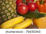 vegetables close up | Shutterstock . vector #70650343