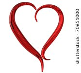 heart | Shutterstock . vector #70651000