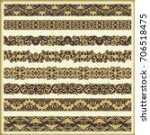 vintage border set for design  | Shutterstock .eps vector #706518475
