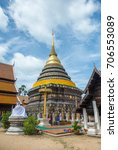 beautiful anceint temple in... | Shutterstock . vector #706553089