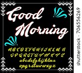 handcrafted vector script... | Shutterstock .eps vector #706556269