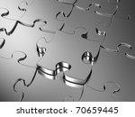 Blank metal jigsaw puzzle - stock photo