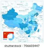china map in colors of blue.... | Shutterstock .eps vector #706603447