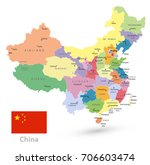china political map isolated on ... | Shutterstock .eps vector #706603474