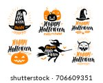 halloween banner. holiday ... | Shutterstock .eps vector #706609351