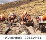damavand mountain  iran  ...   Shutterstock . vector #706614481