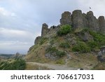 destroyed amberd fortress in... | Shutterstock . vector #706617031