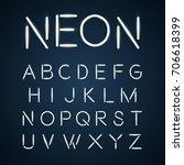 neon font city text  night... | Shutterstock .eps vector #706618399