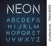 neon font city text  night... | Shutterstock .eps vector #706618405