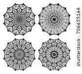 set of four vector illustration ... | Shutterstock .eps vector #706655164