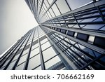 office building. business... | Shutterstock . vector #706662169